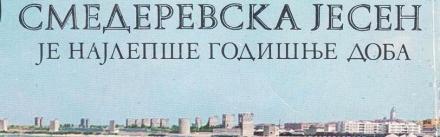 smederevska jesen plakat