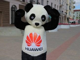 huawei cloudair panda