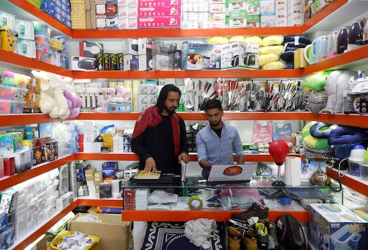 kabul e-commerce