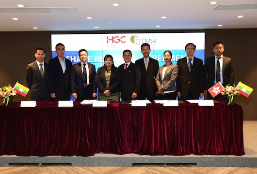 HGC Myanmar