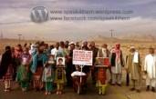 ماما قدیر بلوچ اور ان کا مُٹھی بھر قافلہ بلوچستان سے اسلام آباد کی طرف پیدل لانگ مارچ کرتے ہوئے