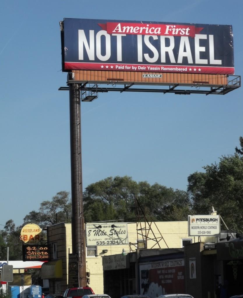 Detroit billboard 112015