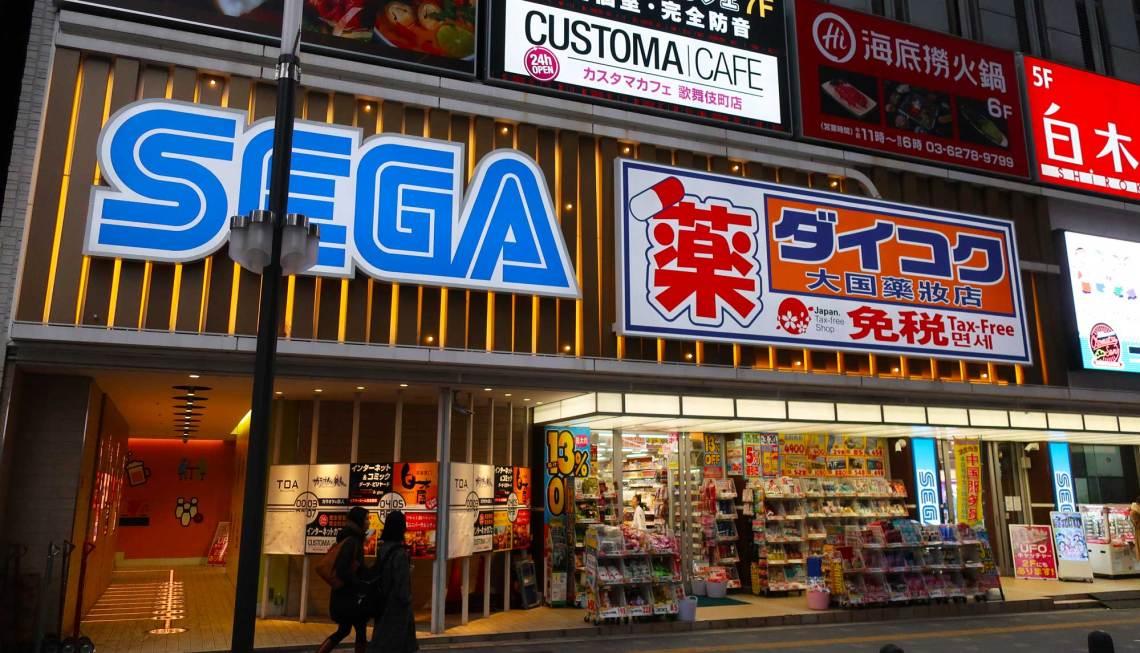 Sega arcade