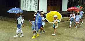 Japanese Kindergarten