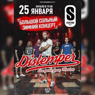 25\01 Distemper @ Station Hall