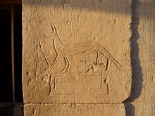 Graffiti_Kom_Ombo_Temple_Egypt