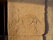 Graffiti_Kom_Ombo_Temple_Egypt