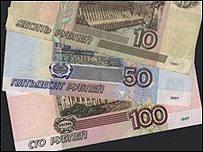 De la bonanza económica a la devaluación del rublo