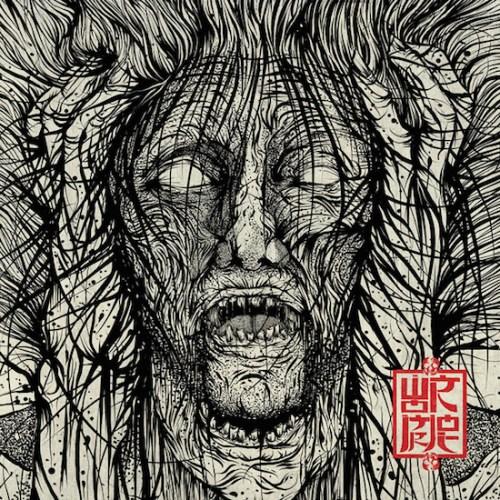 Voices - Wormrot