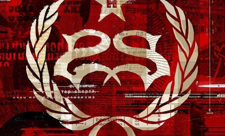 ALBUM REVIEW: Hydrograd – Stone Sour