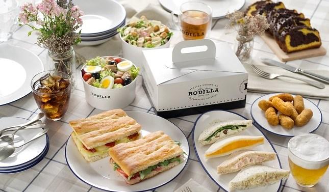 Rodilla se une a Just Eat para el delivery de sus productos