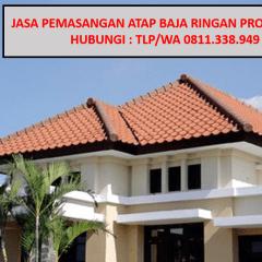 Atap Baja Ringan Nganjuk Jasa Pasang Distributor Murah Surabaya