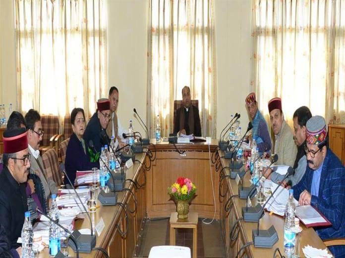 HP Cabinet Meeting at Dharamshala