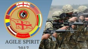 "Georgia -- The initial logo of ""Agile Spirit 2017"" military exercises published by the Georgian Ministry of Defense."