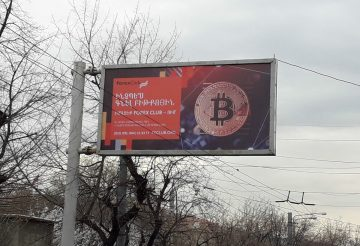 Banner Advertising Bitcoin in Yerevan