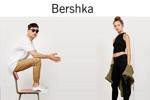 MegaStock Outlet Bershka