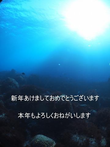2015-01-01 09.40.11