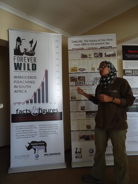 Shamwari Wildlife and Rehabilitation Centre