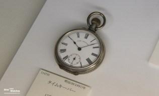 """""""Time Keeper"""" Taschenuhr aus 1897"""