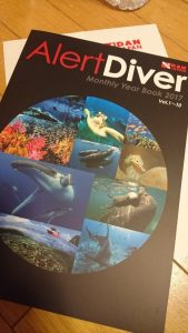 Alert Diver Monthly Year Book 2017