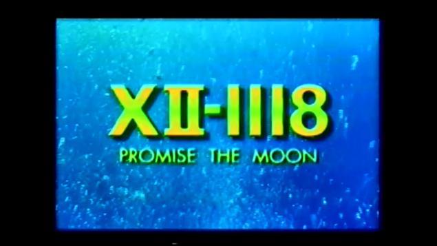 XⅡ-1118キャプ画面