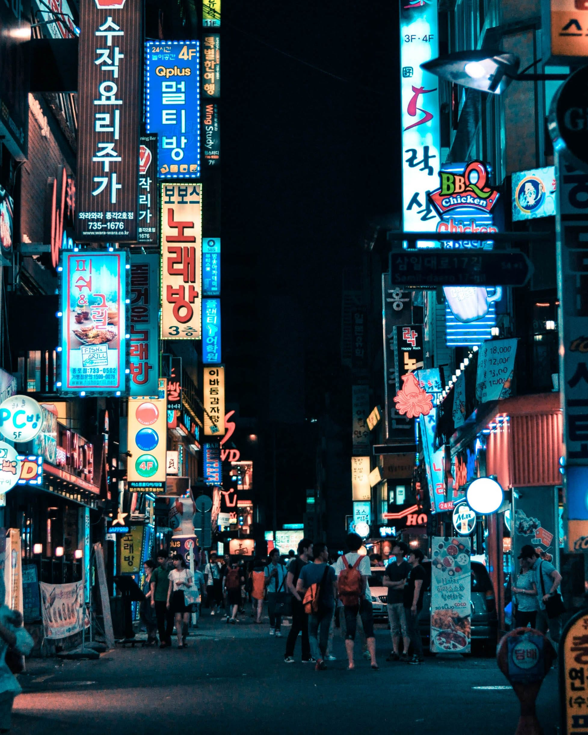 Itaewon Nightlife - Nothing But The BEST - Divert Living