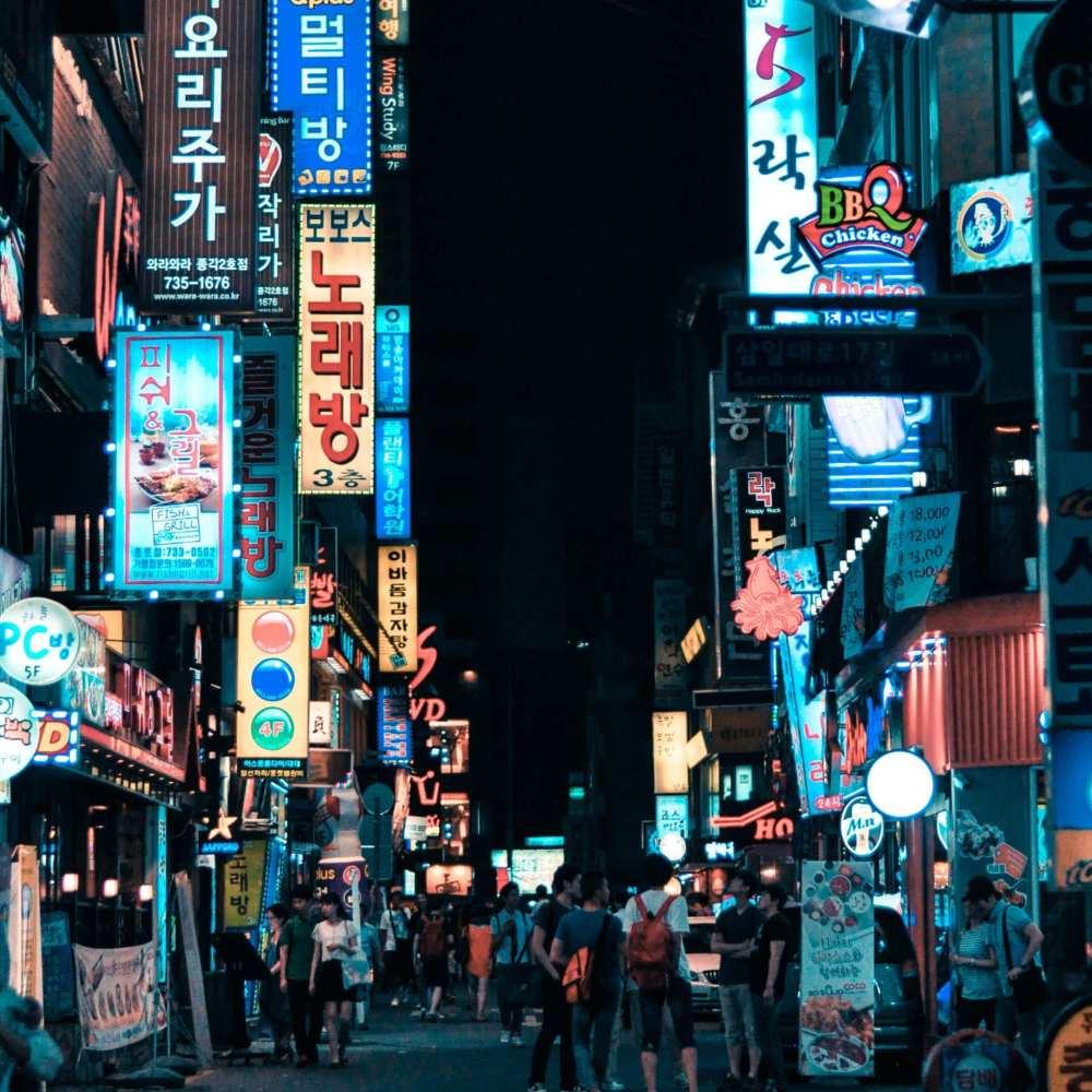 Itaewon Nightlife