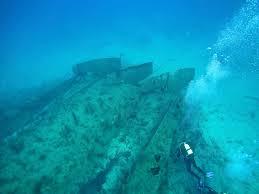 HMS Cricket rudder 1