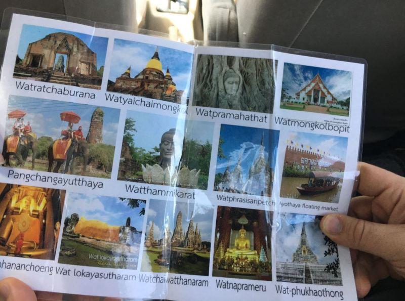 Principales Atracciones turísticas de Ayutthaya