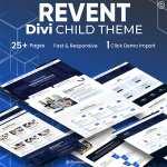 Revent Divi Child Theme