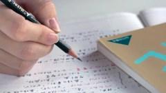 大学入試・AO(アドミッション・オフィス)・面接対策|大阪 梅田 豊中 茨木の英会話スクール|英会話・TOEIC・英検等の資格を学ぶならGLS