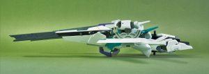 可変型バーゼラルド試験機バスタード 飛行形態 側面