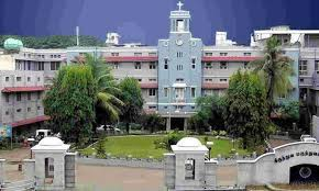 Christian Medical College (CMC), Vellore- top 8 medical colleges in india