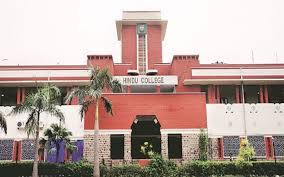 Best college for bsc in india: Hindu college