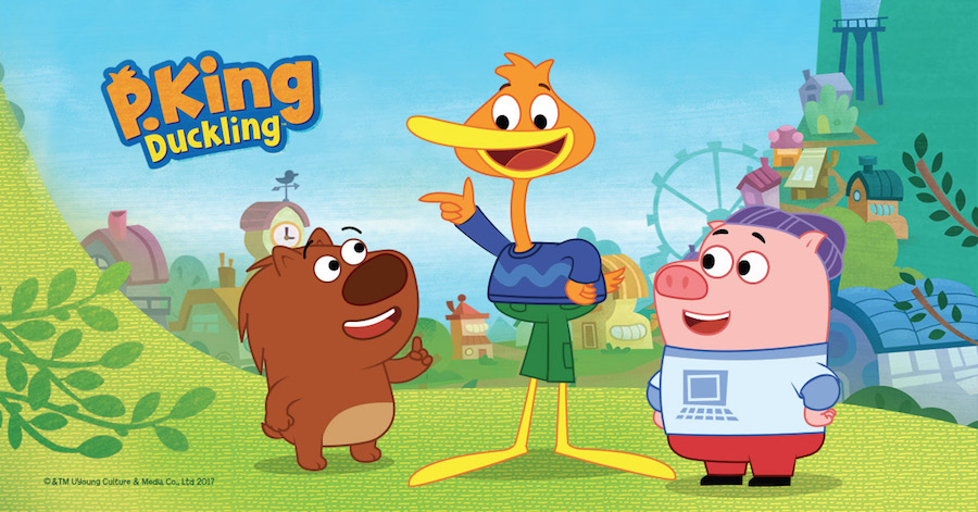 Catch P. King Duckling on Disney Junior