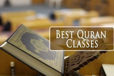 7 Advantages of Learning the Quran With an Online Quran Teacher 11