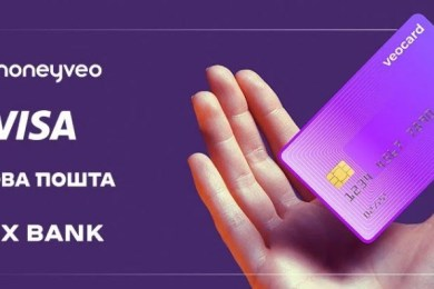 Moneyveo issues the Veocard payment card with the support of IBOX BANK