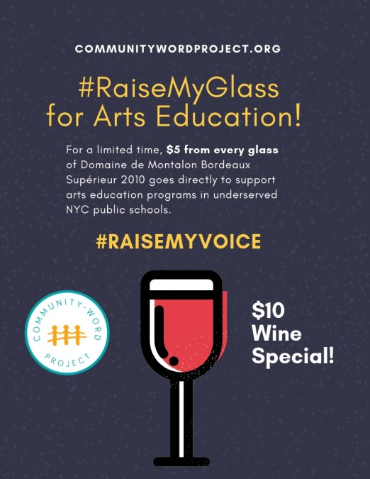 Raise A Glass to Arts Education!
