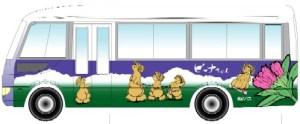 ビーナちゃんバス