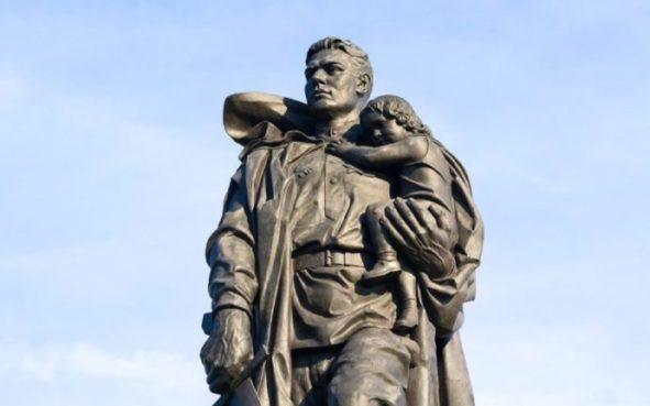 обд- мемориал