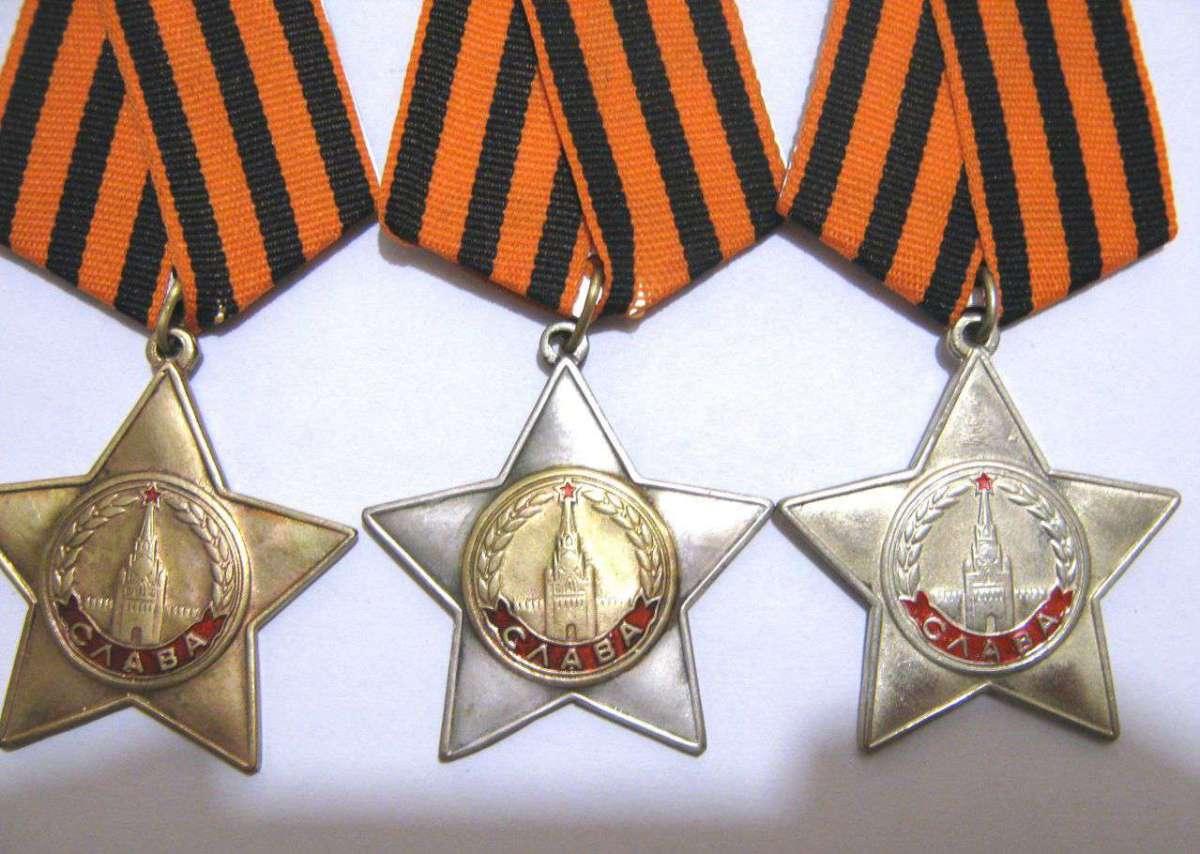 кавалер ордена слава