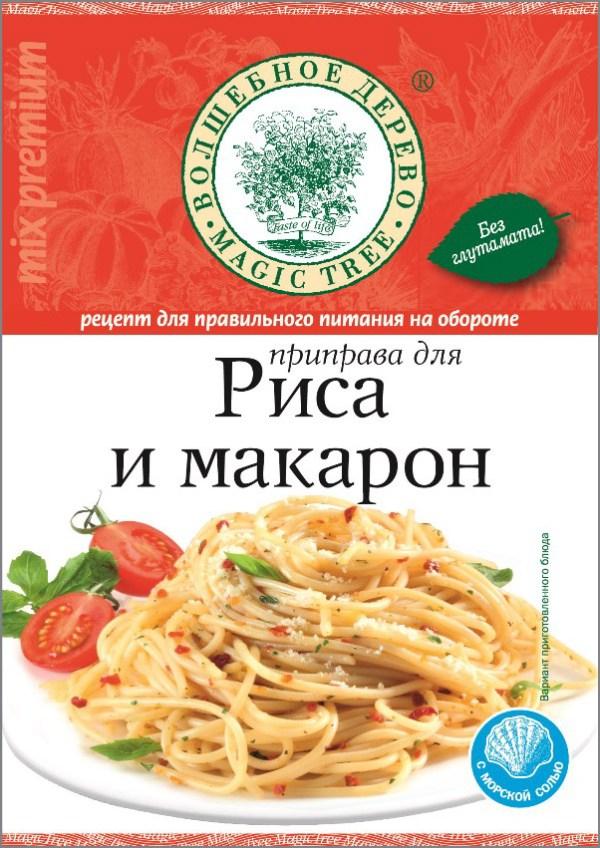 Приправа для риса и макарон 30г