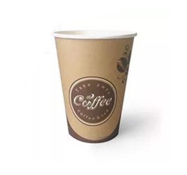 "Бумажный стакан 250 мл ""Кофе, Чай"" 50 шт"