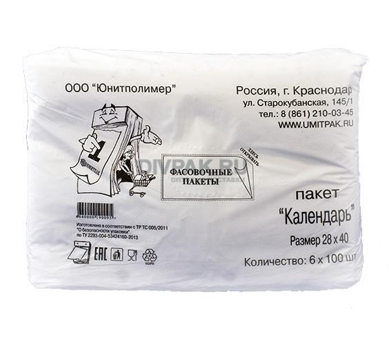 Пакет фасовочный ПНД 28х40 Календарь 600 шт