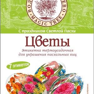 """Этикетка термоусадочная """"Цветы"""""""