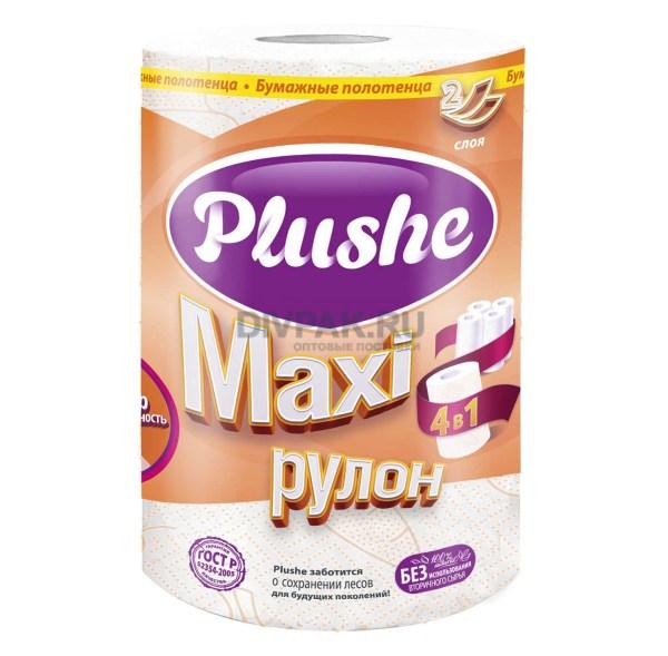 Бумажные полотенца MAXI