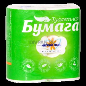 Туалетная бумага двухслойная 4 рулона