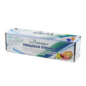 Пленка пищевая ПВХ (дышащий) Clarity H 45 см x 300 м 9 мкм  (индивидуальная упаковка с ножами-слайдерами)