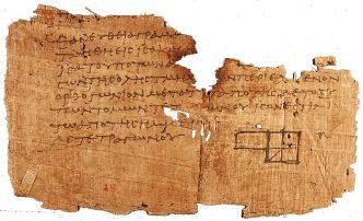 Elementos de Euclides (Papiro de Oxirrinco)