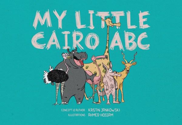 My Little Cairo ABC
